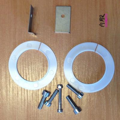 Kit de rondelles de friction Stripper pour ligne d'arbre AM10