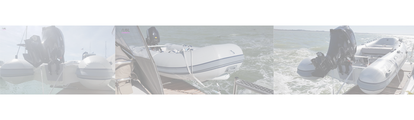Annexe  - Dinghy for boat