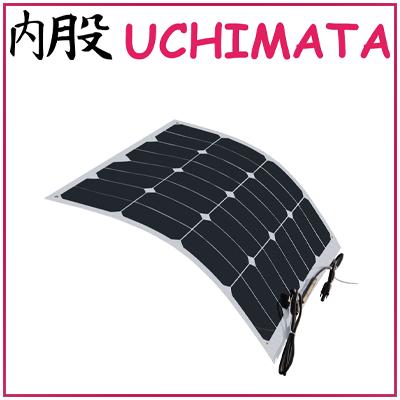Panneaux solaires souples UCHIMATA
